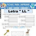 Ficha de La Letra LL para Primero de Primaria